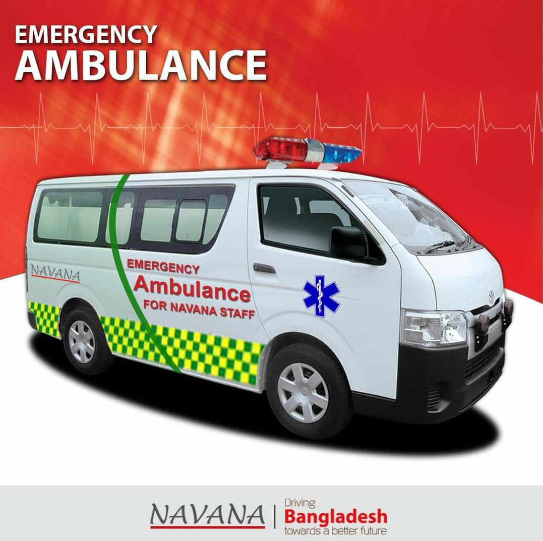 Ambulance_For_Employee_Emergency.png