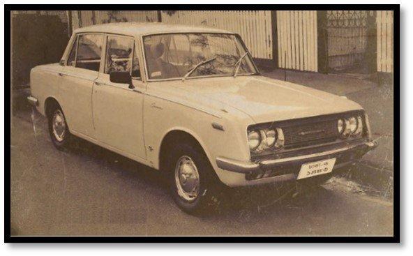 Navana Limited Toyota Bangladesh History 3.jpg